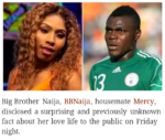"Super Eagle Player ""Emenike"" Was Using Me As His Side Chick – Mercy Reports"